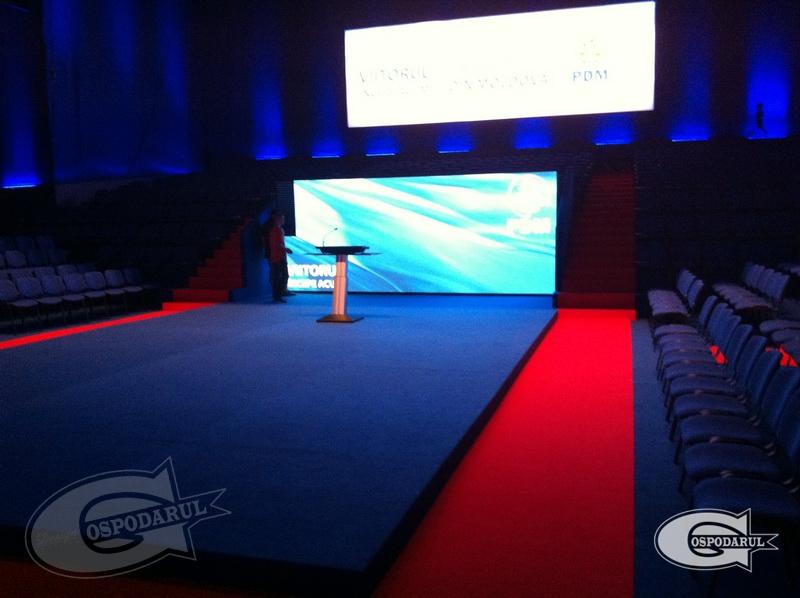 Презентации и пресс-конференции